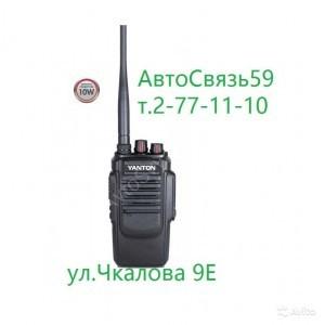 Радиостанция портативная Yanton T-650 UHF
