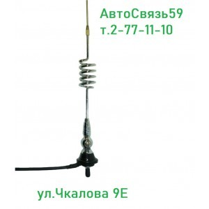 Антенна  автомобильная Optim FM-1
