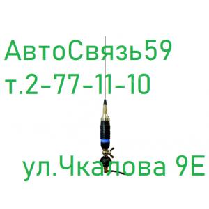 Антенна врезная Optim CB 9+