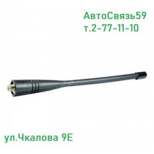 Антенна портативная UHF