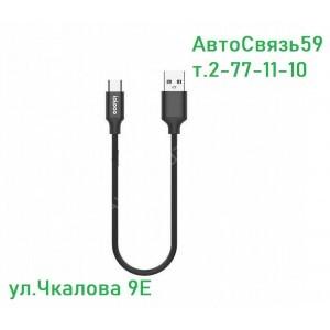 Кабель USB-TypeC Ipipoo KP 13