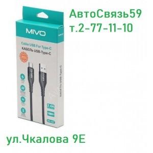 Кабель Type-C Mivo MX 40T