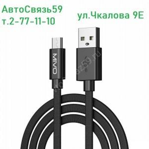 Кабель USB-microusb Mivo MX-42M