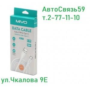 Кабель Type-C Mivo MX 21T