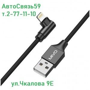 Кабель USB-Lightintg Mivo MX 80 L