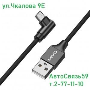 Кабель USB-microusb Mivo MX 80 M