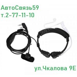 Гарнитура EMP-3076 ларингофон с регулировкой