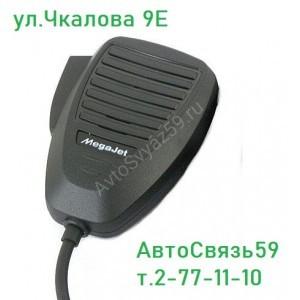 Гарнитура-тангента для раций MegaJet 150