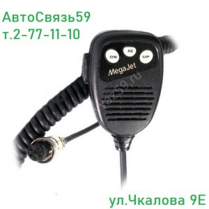 Гарнитура-тангента для раций MegaJet 450/650/850