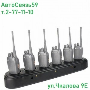 Зарядное устройство на 6 р/ст Baofeng BF 888S