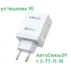 Сетевое зарядное устройство Mivo MP 321 Q